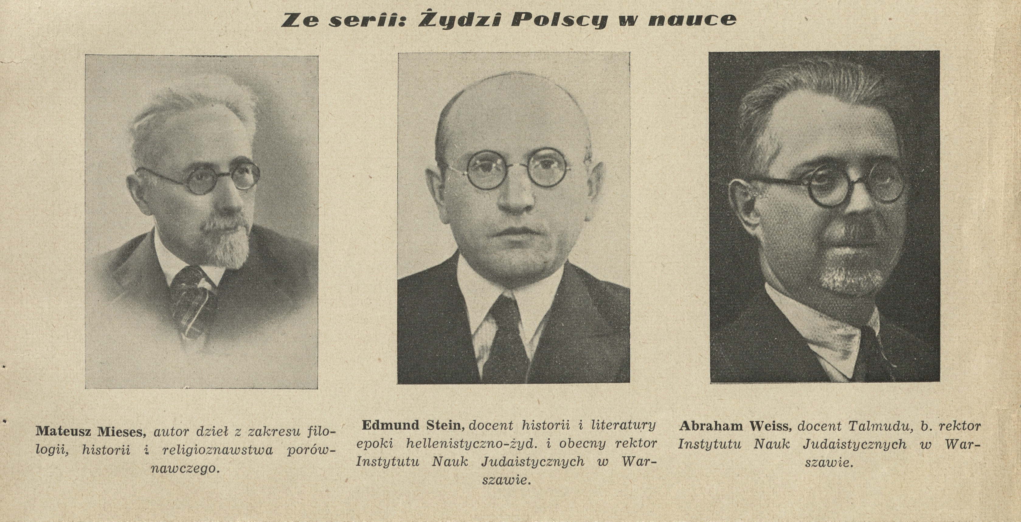 Edmund Stein (center). Image courtesy of the University of Warsaw Library.