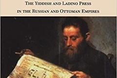 Making-Jews-Modern